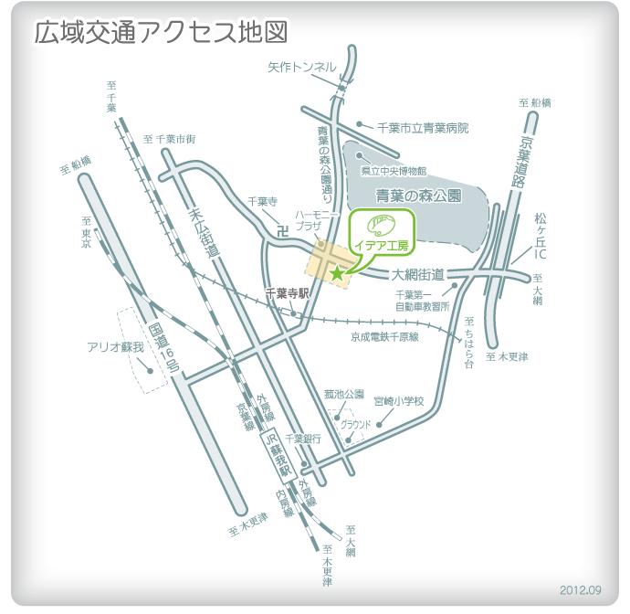 広域交通アクセス地図