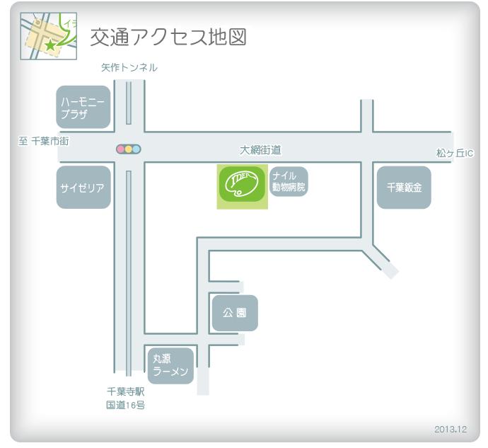 交通アクセス地図